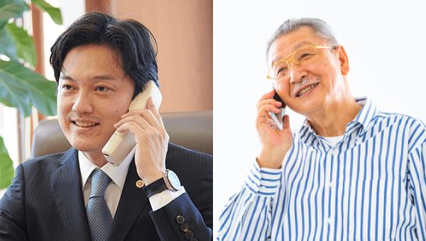 ご自宅に居ながら電話で弁護士・税理士に相談できます。